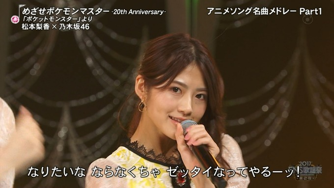 13 FNS歌謡祭 ① (67)