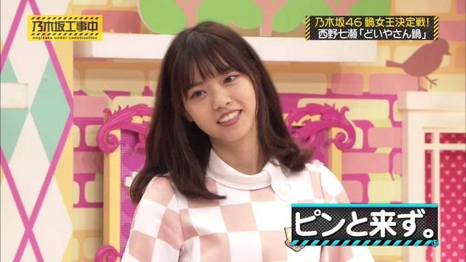 乃木坂工事中 鍋女王決定戦③ (21)