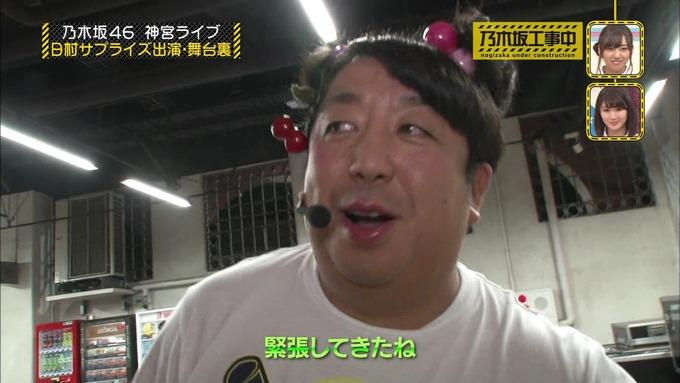 乃木坂工事中 日村密着⑦ (46)
