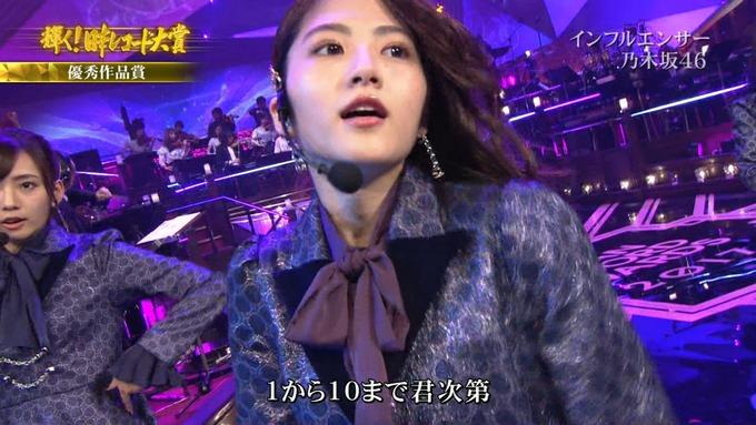 30 日本レコード大賞 乃木坂46 (99)
