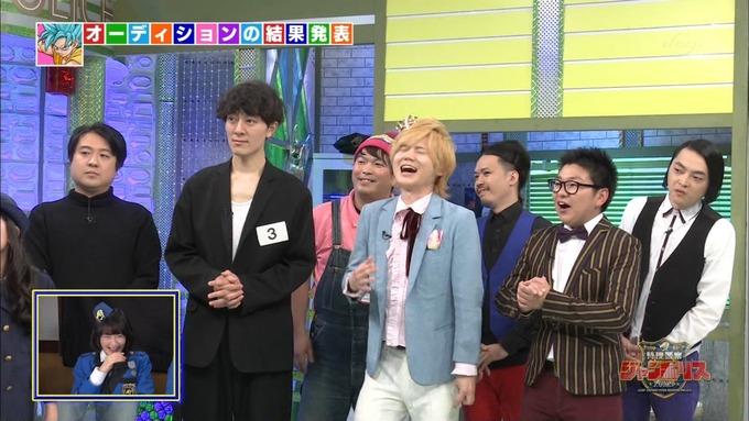 20 ジャンポリス 生駒里奈 (54)