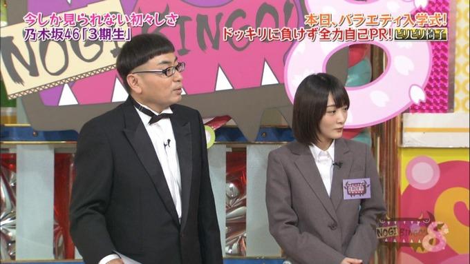 NOGIBINGO8 吉田綾乃クリスティー 自己PR (149)