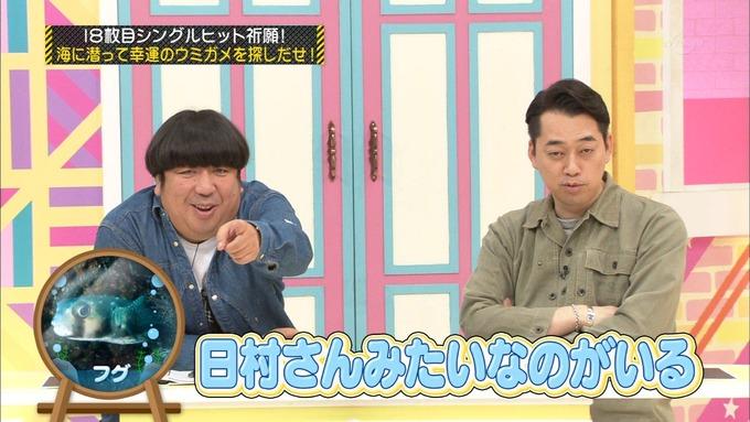 乃木坂工事中 18thヒット祈願⑤ (38)