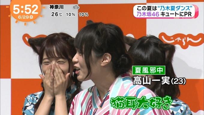 めざましテレビ じゃらん① 乃木坂46 (24)