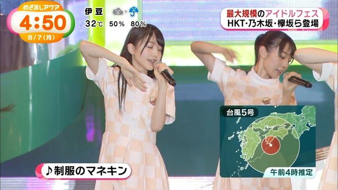 めざましアクア アイドルフェス 乃木坂46 (10)