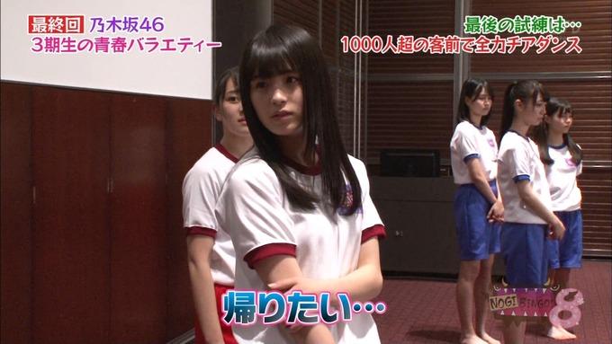 NOGIBINGO83期生 最後の試練② (92)
