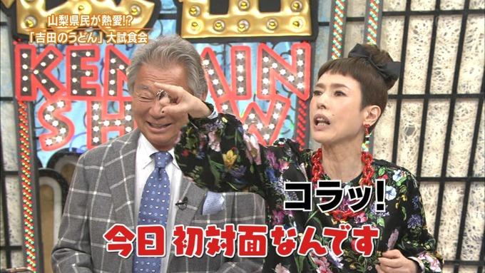 9 ケンミンショー 衛藤美彩③ (21)