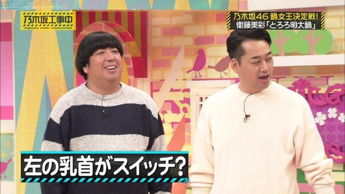 乃木坂工事中 鍋女王決定戦⑥ (27)