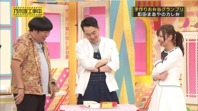乃木坂工事中 お弁当グランプリ 和田まあや① (49)
