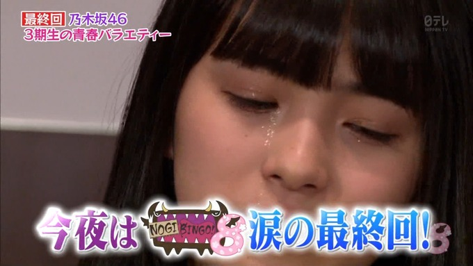 NOGIBINGO83期生 最後の試練① (55)