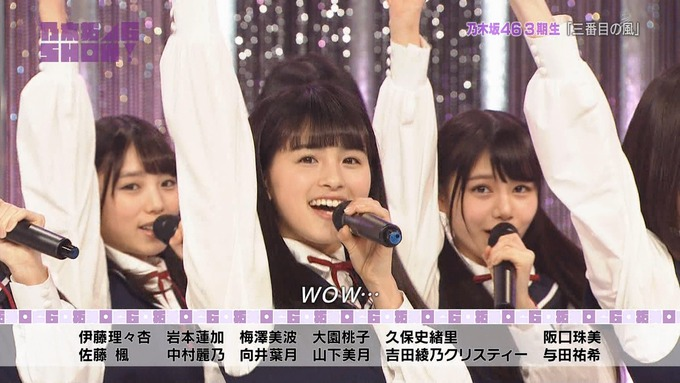乃木坂46SHOW 新しい風 (7)