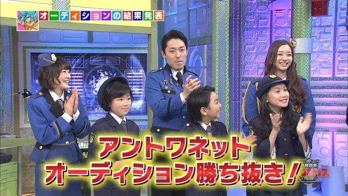 20 ジャンポリス 生駒里奈 (42)