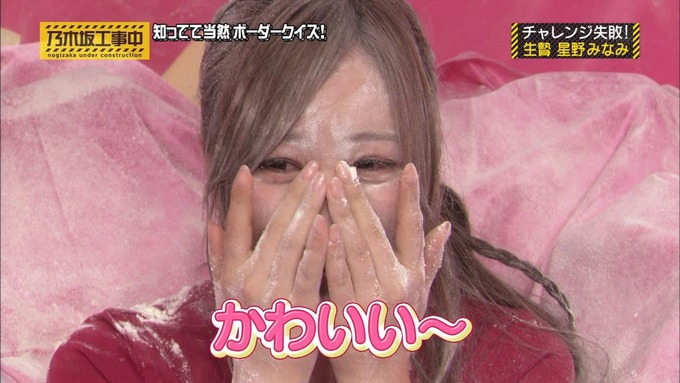 乃木坂工事中 ボーダークイズ③ (77)
