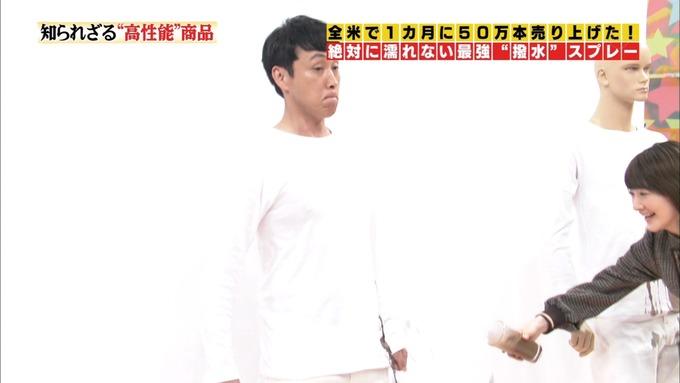 10 所さんのソコントコロ 生駒里奈② (24)