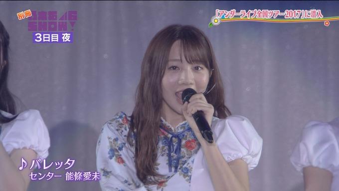 乃木坂46SHOW アンダーライブ (46)