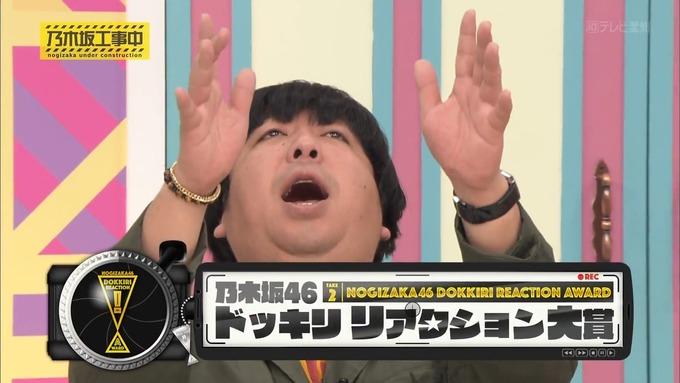 【乃木坂工事中】西野七瀬『ドッキリリアクション大賞』 (1)