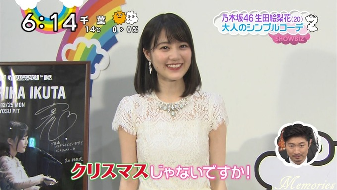 ZIP 生田絵梨花ソロコンサート (8)