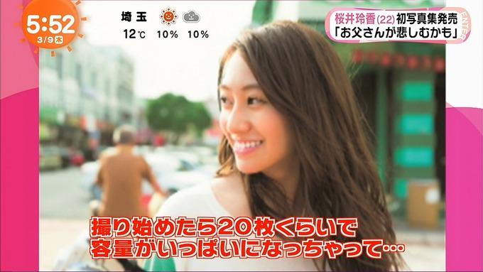 めざましテレビ桜井玲香 写真集 (9)