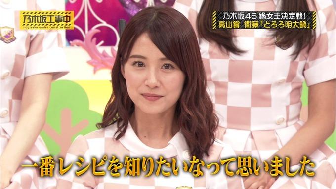 乃木坂工事中 鍋女王決定戦2⑱ (5)