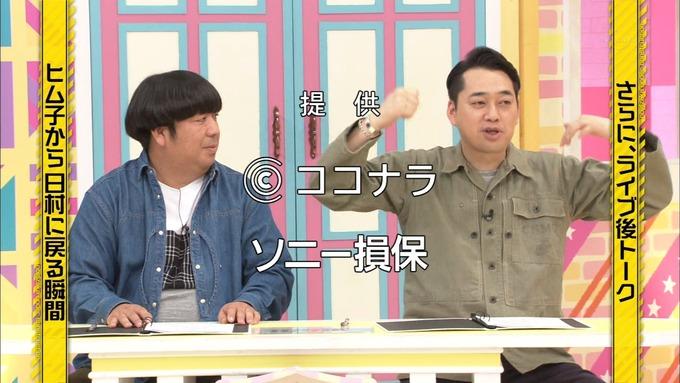 乃木坂工事中 日村密着⑨ (39)