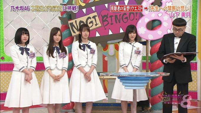 NOGIBINGO8 妄想リクエスト山下美月 (75)
