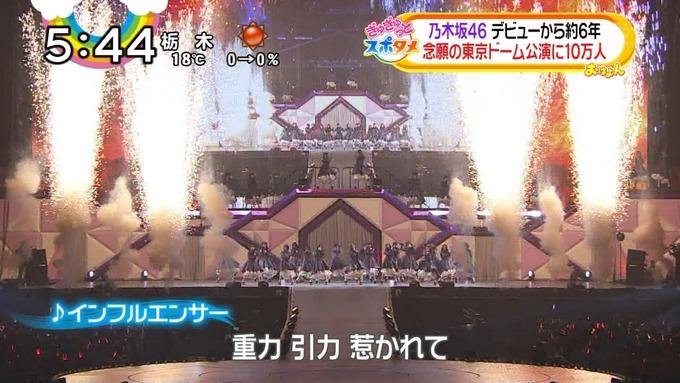 9 おは4 乃木坂46 真夏の全国ツアー2017東京ドーム (14)