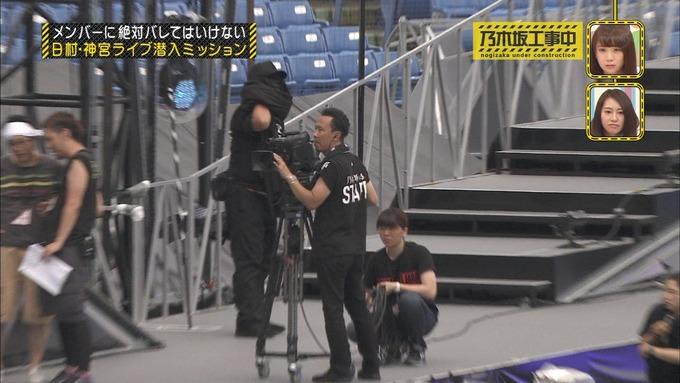 乃木坂工事中 日村密着⑥ (136)