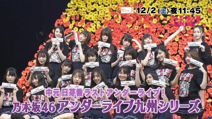2 AKB48SHOW 乃木坂46 ドーム アンダーライブ (5)