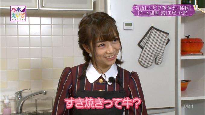 乃木英語料理対決(13)
