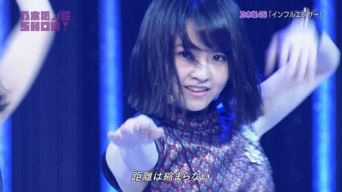 乃木坂46SHOW インフルエンサー (90)