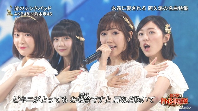 6 FNS歌謡祭④ (27)