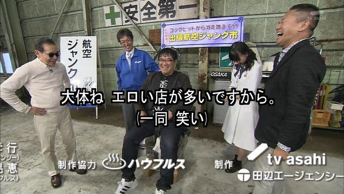 23 タモリ倶楽部 鈴木絢音⑥ (85)