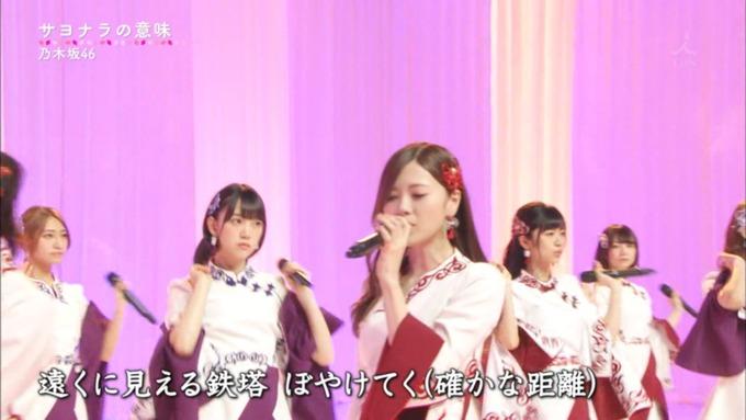 卒業ソング カウントダウンTVサヨナラの意味 (91)