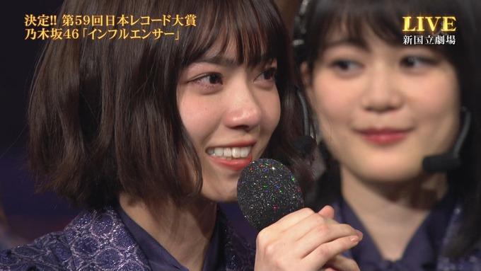 30 日本レコード大賞 受賞 乃木坂46 (64)