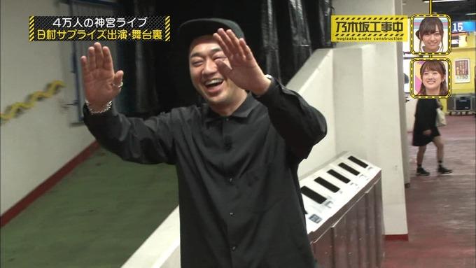 乃木坂工事中 日村密着⑦ (178)