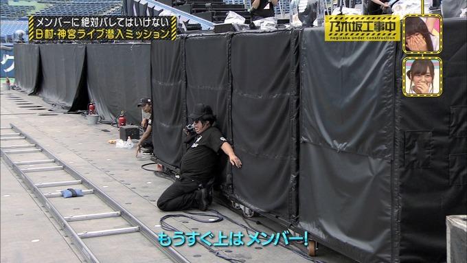 乃木坂工事中 日村密着⑥ (71)