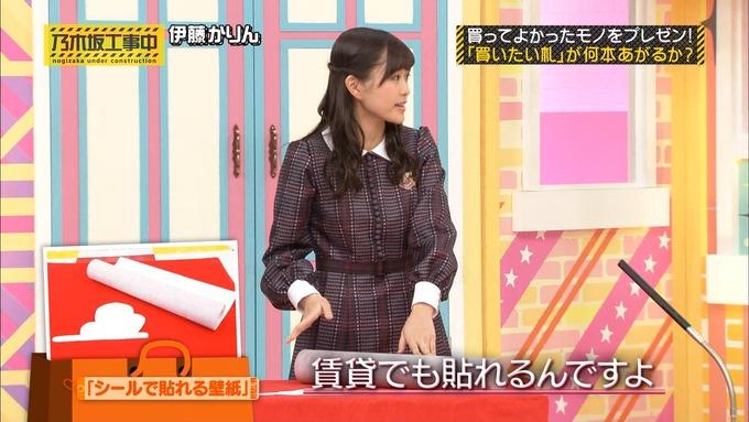 乃木坂工事中 伊藤かりん「買ってよかったモノをプレゼン」 (4)