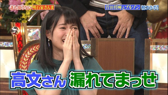 26 誰もしらない明石家さんな 生田絵梨花 (25)