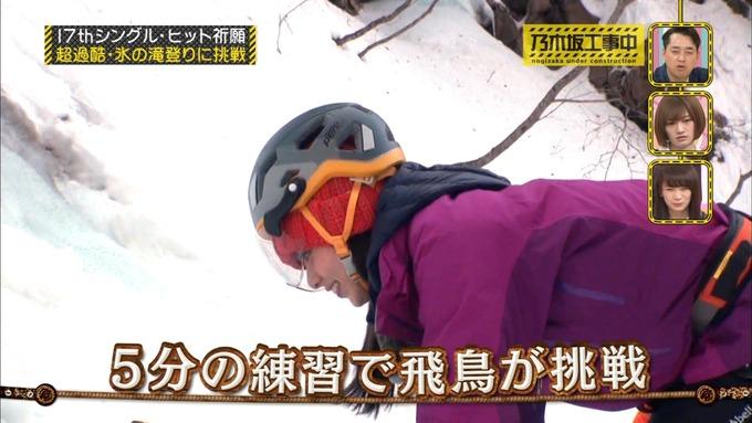 乃木坂工事中 17枚目ヒット祈願 齋藤飛鳥 (5)