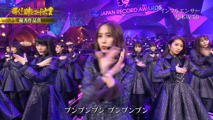 30 日本レコード大賞 乃木坂46 (158)