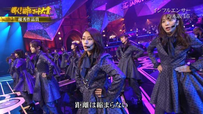 30 日本レコード大賞 乃木坂46 (131)