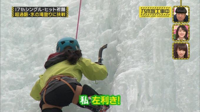 乃木坂工事中 17枚目ヒット祈願 寺田蘭世 (17)
