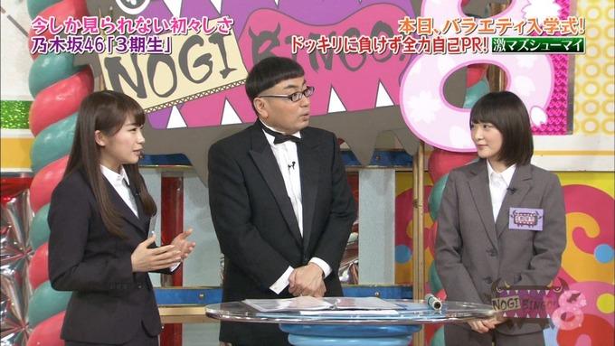 NOGIBINGO8!向井葉月 自己PR (228)