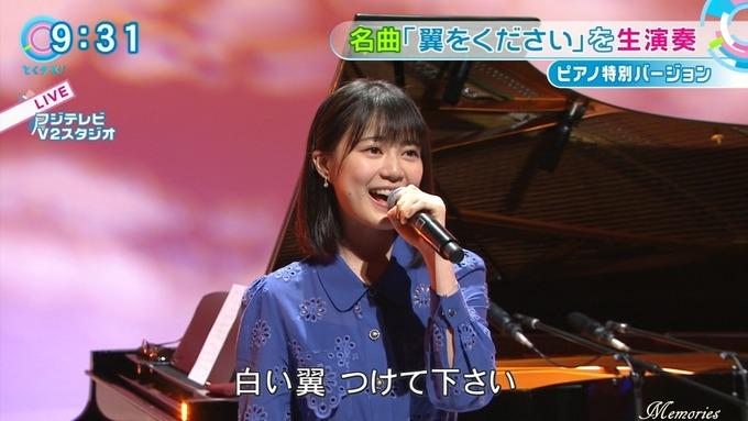 5 とくダネ 生田絵梨花 (11)