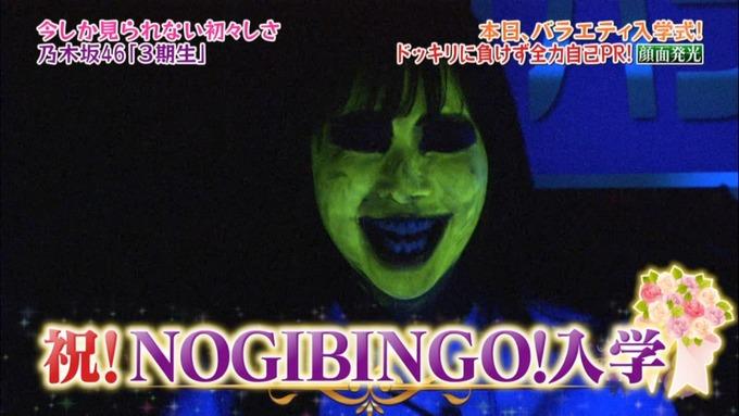 NOGIBINGO8 佐藤楓 自己PR (245)