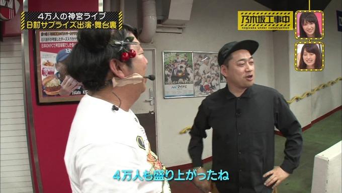 乃木坂工事中 日村密着⑦ (180)
