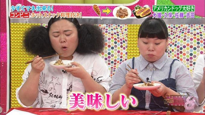 NOGIBINGO8 ホットスナック選手権 史緒里 綾乃 桃子 楓 (71)