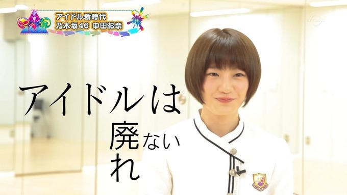 7 東京アイドル戦線 中田花奈 (99)