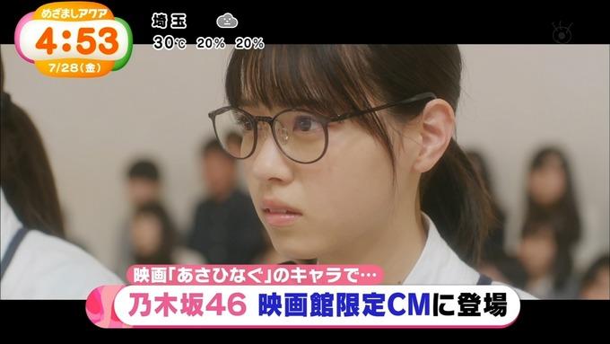 めざましアクア あさひなぐ 限定CM (1)