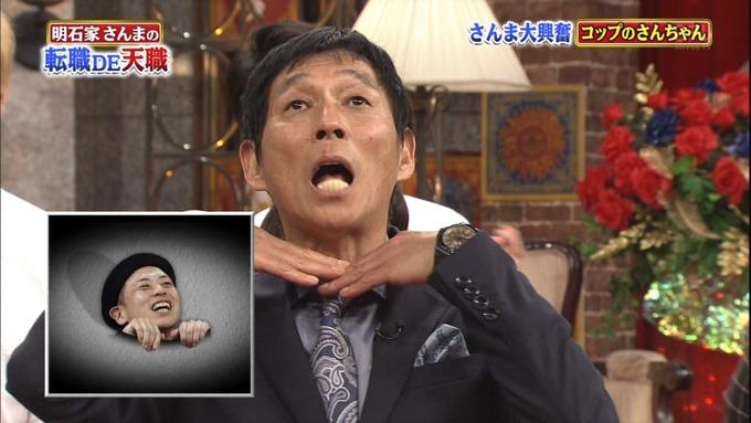 さんまの転職DE天職 生駒里奈 齋藤飛鳥 ふち子 (25)